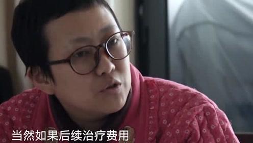 老婆30岁乳腺癌晚期,老公赴美就医:咱们不差钱