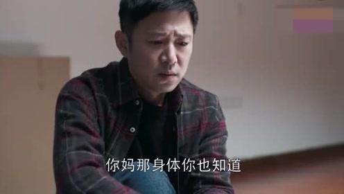 明哲询问苏大强明玉的生父是谁,苏大强讲述当年的事情