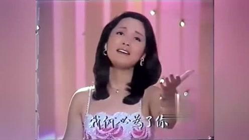 歌后邓丽君演唱《总有一天》《爱像一首歌》