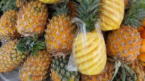 买菠萝时,见到这种菠萝,掉头就走的都是行家,再便宜都不能去碰