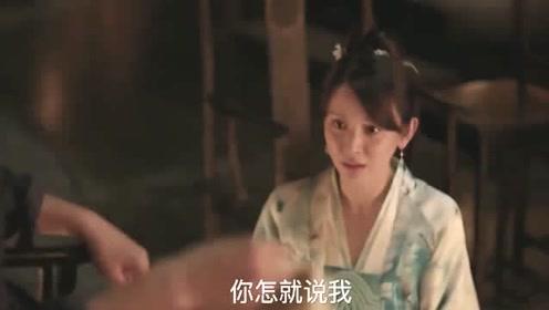 林小娘真是厉害,竟然把王大娘子的事情都说出来了