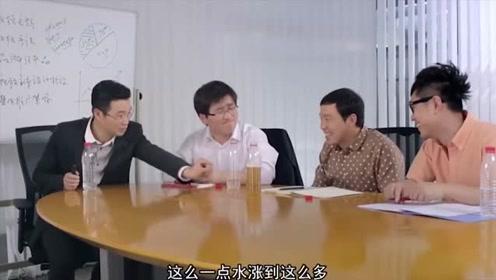 屌丝男士:大鹏版华少,有模有样啊,好尴尬!