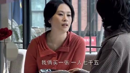 女人发现老公出轨后大把花钱,像极了报复自己,跟怨妇一个样!