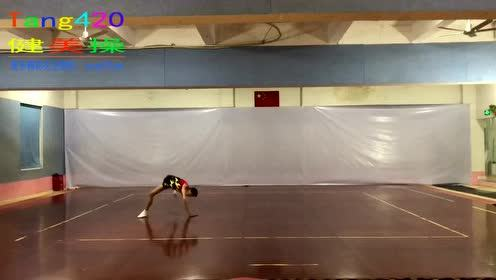 2019-2021年周期竞技健美操年龄一组 男子单人操