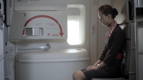为什么空姐下飞机后,不回家却去高档酒店休息呢?原因让人沉默了!