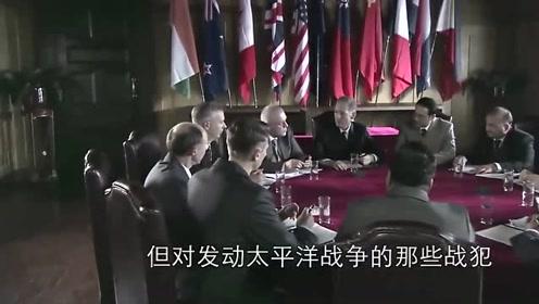 东方战场:太平洋战犯必须处以死刑?印度法官:他们应被无罪释放