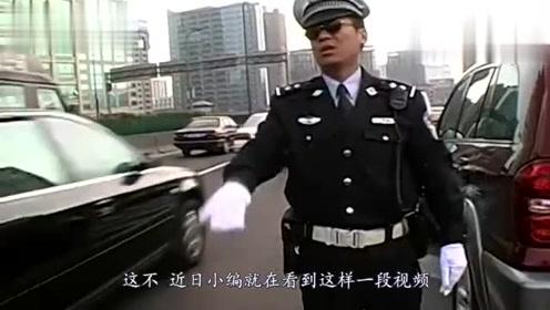 交警发现轿车不对劲将其拦截,手持联合国通行证称