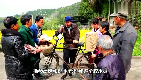 四川方言:卖胶水的牛皮吹上天,嘴巴太会翻!笑出青鼻子.