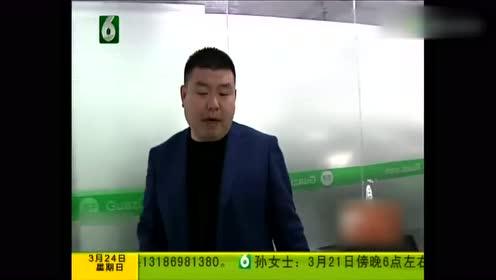 """""""瓜子""""259项专业检测 竟出售""""问题车""""?"""