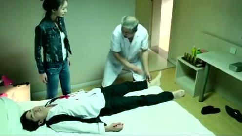 008胸口中枪,美女带他找医生,不料看病的老头竟是个兽医
