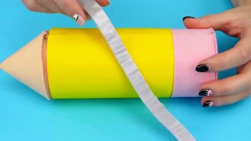 像一支巨型铅笔模样的笔袋没见过吧?这创意可以的!
