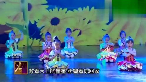 萌娃小玉玉献唱《爸爸妈妈你在哪儿》,唱出无数孩子的心声!