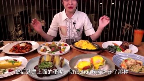 """吃播大胃王:八道创意融合菜,谁说""""女装店""""里就不能吃美食?"""