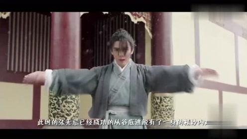 新倚天屠龙记:张无忌化名曾阿牛,却被灭绝瞧不起,无忌霸气出手