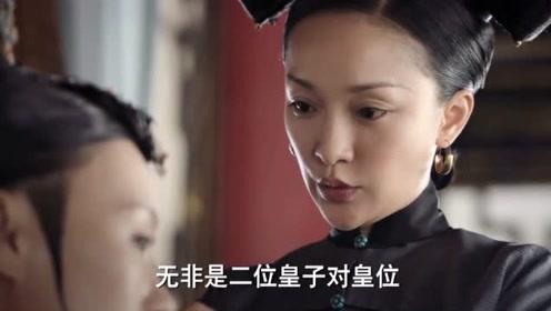 如懿传:太后与如懿姑母有仇怨,对如懿实在是没有好脸色