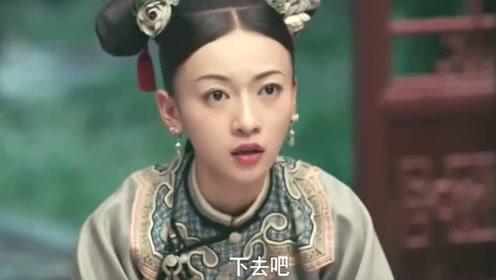 皇上这样惩罚魏璎珞,莫名觉得有点逗,太甜了!