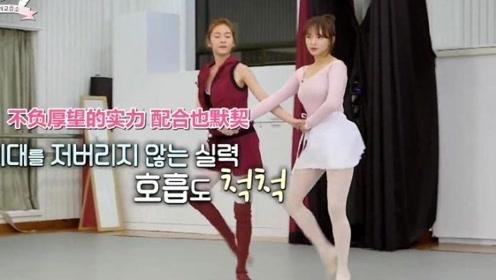 女神程潇现场芭蕾舞表演,身材线条好美舞姿动人,台下掌声不断!