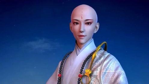 少年歌行:无心大师果真深不可测,真是个充满神秘诱惑的美男子!