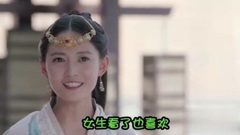 倚天:新版赵敏撞脸贾静雯?本人这样回应,一句话展现情商!