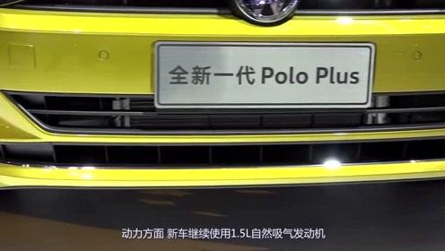 分秒车知道:吐槽2019上海车展20辆亮相新车只要8分钟