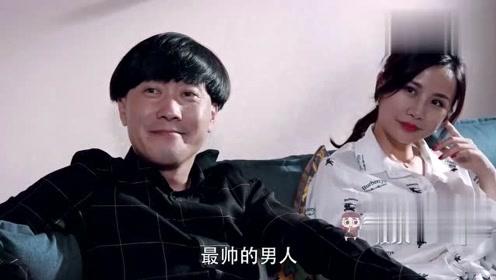 陈翔六点半:儿子写作文,却曝光了老爸的秘密,这是实力坑爹啊!