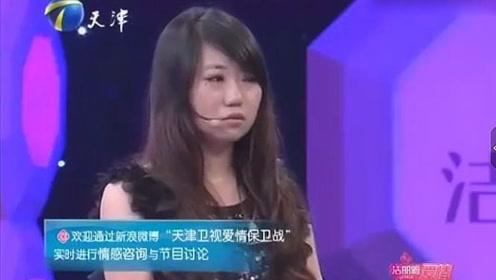 """这么""""不要脸的女子,还是第一次见,涂磊当场发怒,开口大骂"""""""