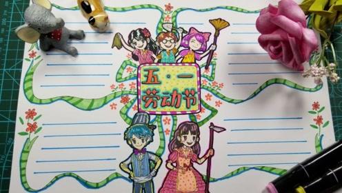 手绘第五人格梦之女巫,她旁边的女孩是谁呀?画着自己图片
