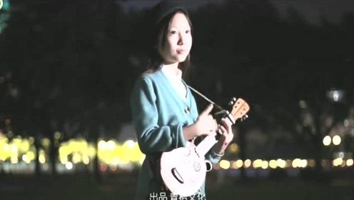 小朋友演唱《像梦一样自由》希望年少的你可以像梦一样自由