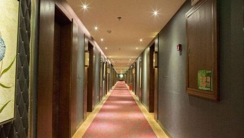 """住酒店时,这3种房间不能住,离职服务员透露""""行业内幕""""!"""