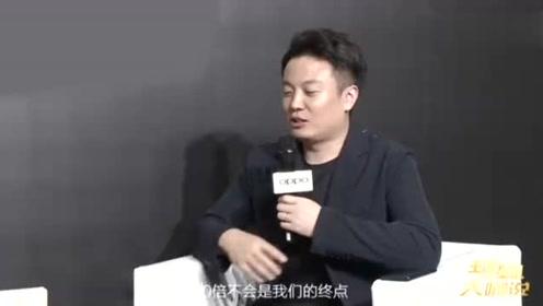"""OPPO总裁沈义人畅谈变""""网红""""的生活改变"""