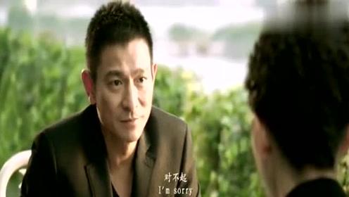 小三这是来找虐吗?找来亿万富豪家里,结果他正和妻子吃饭呢!