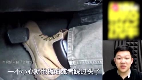 开车穿什么鞋最安全?