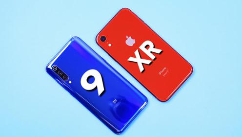 小米9 vs iPhone XR:对比之后,我还是选择米酒