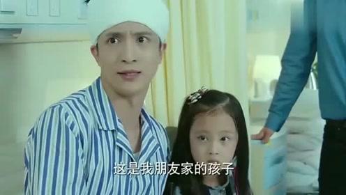 少年时代:薛之谦果然没白疼这个小姑娘!
