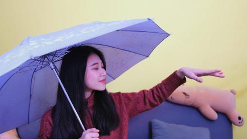 雨伞伞珠掉落不用怕,一根笔芯就能轻松解决!