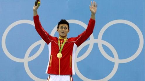 中国飞鱼,亚洲泳坛第一人,孙杨一月工资竟只有这些