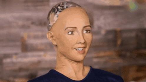 """当年那个说要""""毁灭人类""""的女机器人,现在怎么样了呢?涨知识了"""