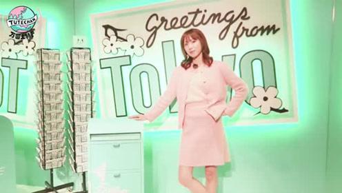 东京暴走一口气探8家店 小姐姐带你逛遍霓虹国的限定单品!