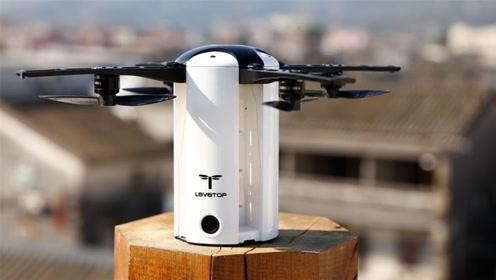 这无人机像折叠伞,保温杯大小超便携,精密定位自动跟随