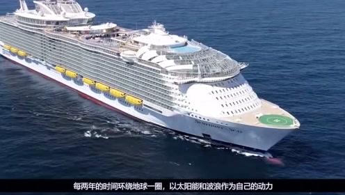 世界上最大的游轮,船员就需要2位,专家:可以围绕地球一圈!