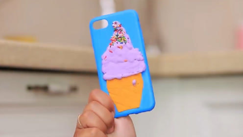 冰淇淋手机壳你喜欢吗?一起来学习如何diy吧