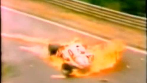曾与死神擦肩而过 F1三冠王车祸纪实