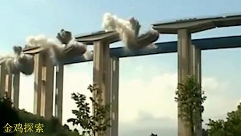 废弃高架桥爆破过程,网友:隔着屏幕都感觉在颤抖!