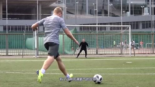 外国小哥脑洞大开,给足球内部充入氦气,踢球的效果会如何?