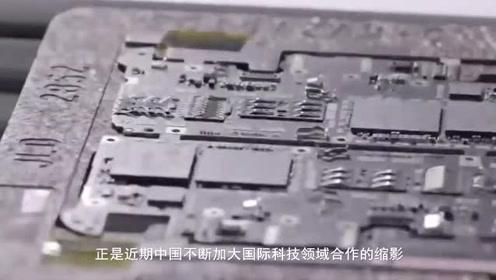 美国打压华为后,中国另一高科技传出喜讯,国际巨头纷纷来华