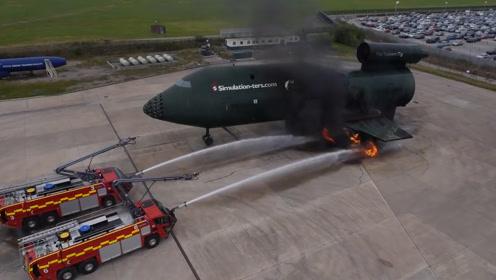 专门给飞机灭火的消防车,凭什么敢卖1000万一台?