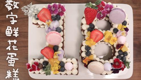 送鲜花还是蛋糕?鲜花蛋糕一次解决两个问题