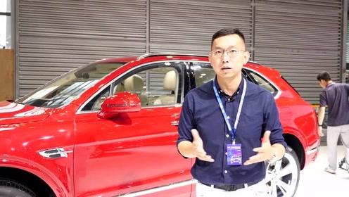 宾利添越PHEV深港澳车展上市售219.7万