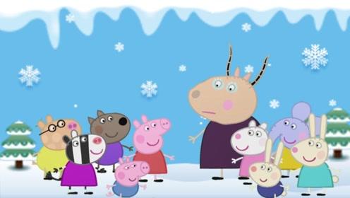 《萌萌玩具故事》跟着羚羊老师学百科!雪花的形状有哪些呢?