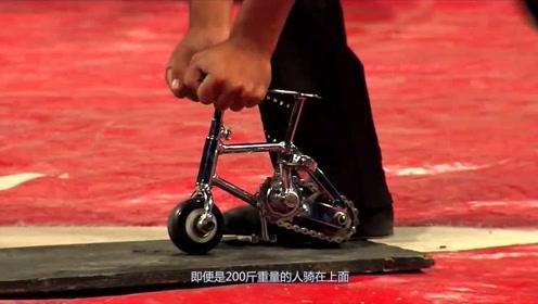 世上最小自行车,高度仅10cm,长度20cm,售价6000元